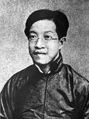 100-Летие первого фонетического алфавита китайского языка