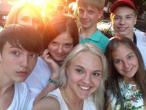 А не провести ли летние каникулы в... болгарии