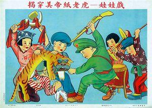 Америка поставила китай перед той же проблемой, что и россию