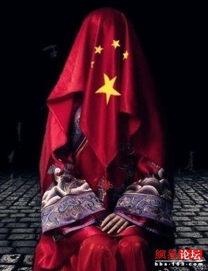 Андрей девятов: китайская мечта и стратегическая растерянность россии