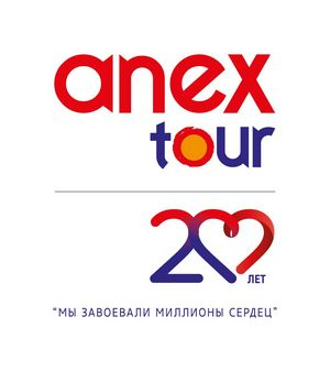 Anex tour – генеральный партнер travel winter it workshop 2015