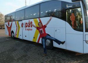 Автобусные туры, бюджетный способ увидеть мир.