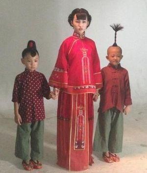 Азия для азиатов