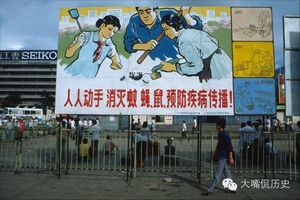 Что означают чистки в китайских спецслужбах