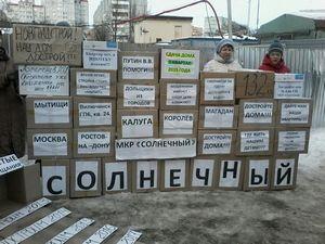 День независимости перу в москве