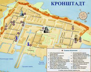 Достопримечательности города кронштадта с фото, описанием и картой (сезон 2016)