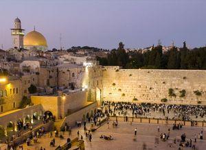 Иерусалим – духовная колыбель