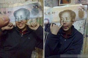 Использование юаня при взаиморасчетах с поставщиками