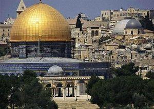Израиль выделил огромную сумму на развитие туризма