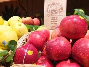 Экоместа: «фруктовая лавка»