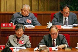 Как китай готовится к решающему съезду партии