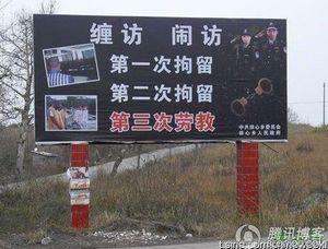 Как китайцев шерстит полиция в москве