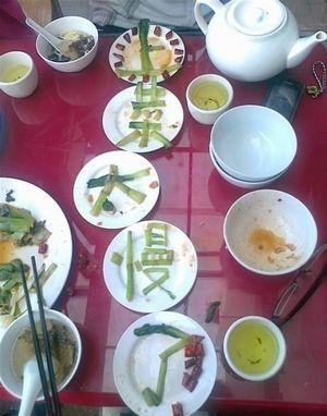 Как китайцы съели у корейцев всю рыбу
