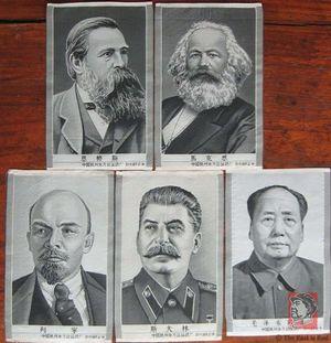 Как коммунистам кнр удалось поправить марксизм конфуцианством и рынком
