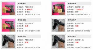 Как купить боевое оружие в китае. инструкция (эксклюзив дкд)