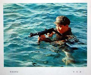 Как медведев потопил китайскую подводную лодку