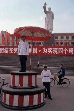 Китай объявляет о начале новой эры. кто не понял, просьба не обижаться