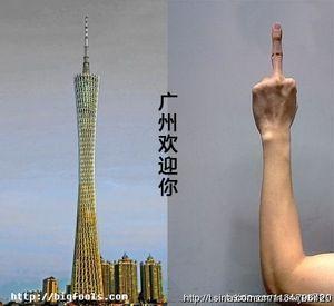 Китай превращается в строительную площадку №1 в мире