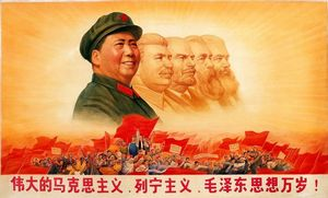 Китай: восемь способов изменить мир