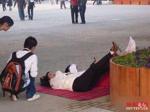 Китай забастовочный