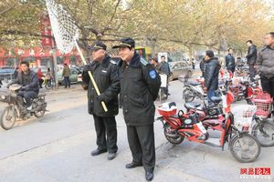 Китайская культура труда