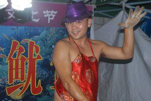 Китайские богачи в общагах благовещенска