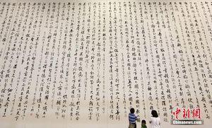 Китайский менталитет: иероглифический, конфуцианский, культурно-революционный