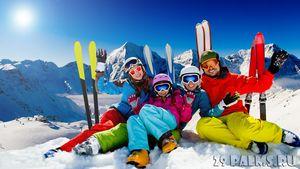 Компания «джет тревел» открыла горнолыжный сезон в зальцбурге