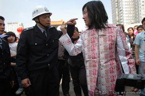 Конвертируемость юаня уже не за горами («south china morning post», гонконг)