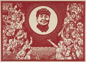 «Культурная революция» с неблизкого расстояния