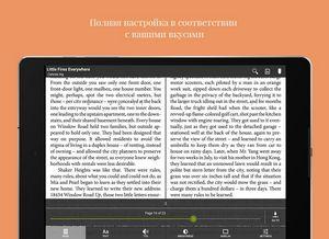 Лучший ридер с русским словарем для кпк