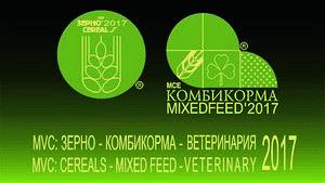 Mvc: зерно-комбикорма-ветеринария - 2016