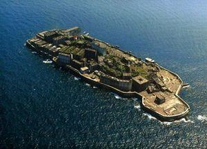Остров-призрак стал объектом юнеско