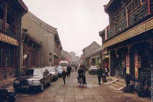 Пекин, который мы потеряли (2006 год)