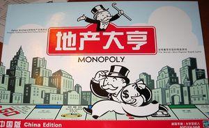 Практика перевода и зачем учить китайский
