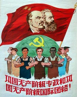 Россия столкнулась с аграрной колонизацией со стороны кнр