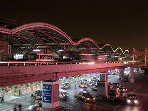 Российские эксперты составили рейтинг лучших аэропортов