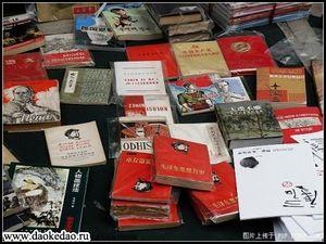Самые смешные плакаты китайской пропаганды