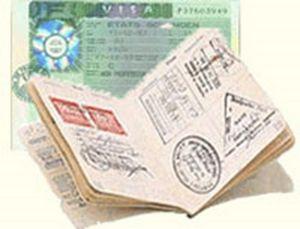 Шенгенская виза: расшифровка обозначений в визе