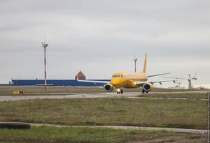 Шереметьево предлагает засекретить полет