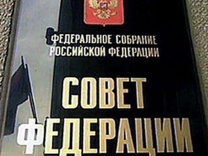 Совет федераций ратифицировал соглашение о воздушном сообщении между россией и гонконгом