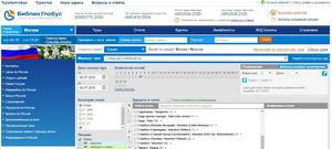 «Трансаэро» подала иск к «натали турс» на 400 млн рублей. «натали турс» ответила