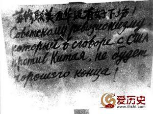 Вассерман: жёлтое нам не опасно. китай — не обязательно союзник, но выгодный партнёр