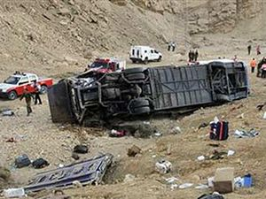 Водитель, убивший туристов в израиле, наказан