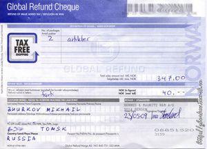Возврат tax free: как и где вернуть налоги за покупки в европе