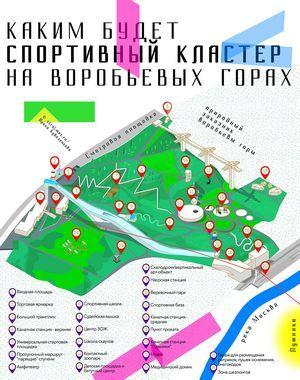 Зимний туризм в болгарии отметил рост в 3%