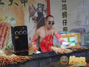 Золотой век китая