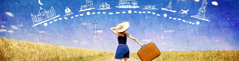 Мир путешествий